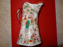 vintage Japanese hand painted pitcher in Conroe, Texas