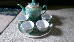 Aqual Tea Set in Perry, Georgia