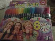 COOL CORD Freindship Party Pack Makes over 100 Bracelets New Sealed in Yorkville, Illinois