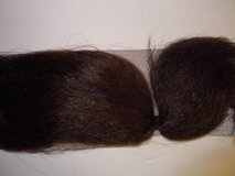 NEW Synthetic Hair Long in Chicago, Illinois